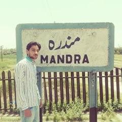 Mandra Junction Railway Station - Complete Information