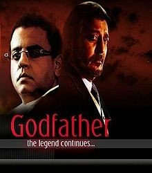 Godfather 1