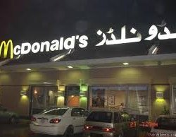 McDonalds,  Satyana Road