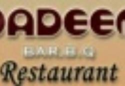 Nadeem BBQ Logo
