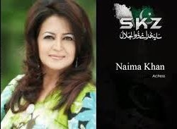 Naima Khan Complete Biography