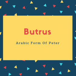 Butrus Name Meaning Arabic Form Of Peter