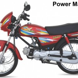 ZXMCO ZX1000 Power Max 2018 - Price, Features and Reviews