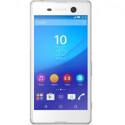 sony xperia m5 dual sim white silver price in Pakistan