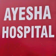 Ayesha Hospital logo