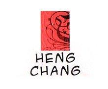 Heng Chang Logo