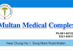 Multan Medical Complex Logo