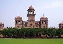 Islamic College University 3