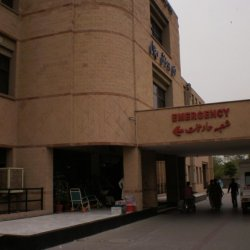 Fauji Foundation Hospital - Outdoor