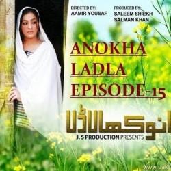 Anokha Ladla 2
