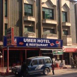 omar-hotel