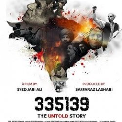 335139 THE UNTOLD STORY