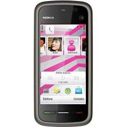 Nokia 5233 Price in Pakistan