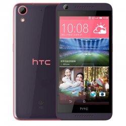 HTC Desire 626G+ review pakistan