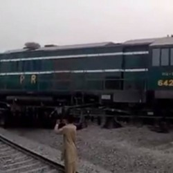 Rawal Express Complete Information