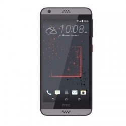 HTC Desire 825 - Price in Pakistan