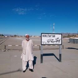 Koh-e-Taftan Railway Station - Complete Information