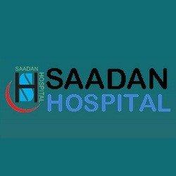 Sadan Hospital - Logo