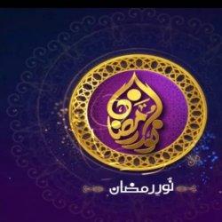 Noor-e-Ramazan 002