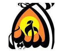 al nakheel logo