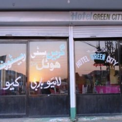 Hotel Green City 1
