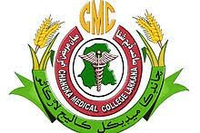 Chandka Medical College Logo