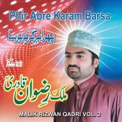 Malik Rizwan Qadri - Complete Naat Collections