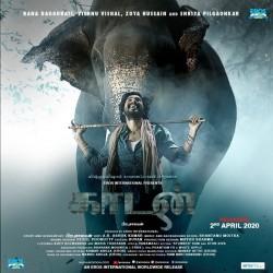 Kaadan - Released date, Cast, Review