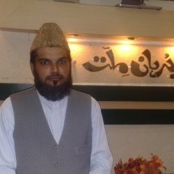 Syed Khalid Hussain Shah - Complete Naat Collections