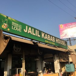 Jalil Kebab House Firdous 1 Front View