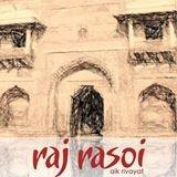 Raj Rasoi Logo