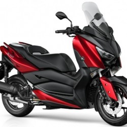 Yamaha X-Max 125 Scooter 2018 - Price, Features and Reviews