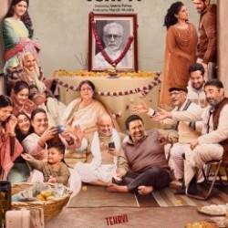 Ramprasad Ki Tehrvi - Released date, Cast, review