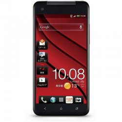 HTC Butterfly 3 Black