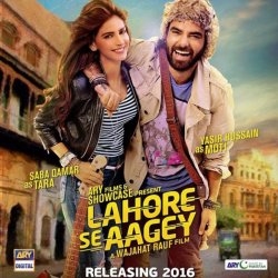 Lahore Se Aagey 17