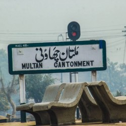 Multan Cantonment Railway Station - Complete Information