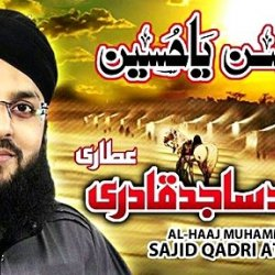 Muhammad Sajid Raza Qadri - Complete Naat Collections