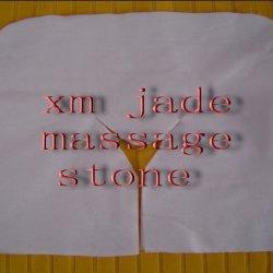 Xiamen Jade Massage Stone Logo