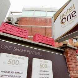 Hotel One Downtown Lahore Outdoor View