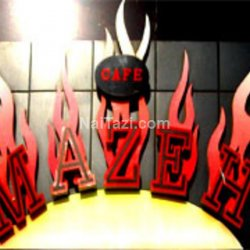 Cafe Mazeh Logo