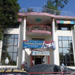 Tashfeen Hotel building pic