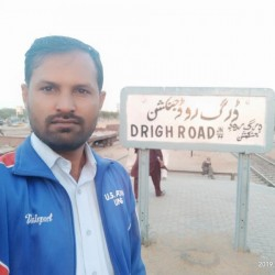 Drigh Road Railway Station - Complete Information