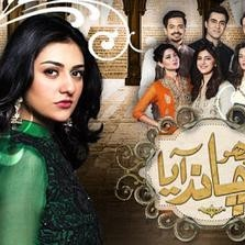 Dekho Chaand Aaya - full Drama Information