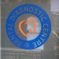 Dental Diagnostic Centre logo