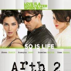 Arth 2 2