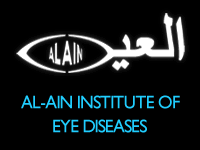 Al-Ain Institute Of Eye Diseases (Orangi Town) logo