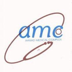 Ahmed Medical Complex - Logo