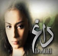 Daagh003