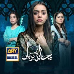 Chand Ki Pariyan Full Drama Informatio