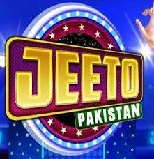 Jeeto Pakistan 16